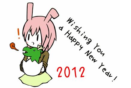 今年がいい年でありますように。
